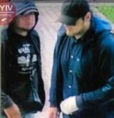 У центрі Києва за 2 хвилини на 5 млн гривень пограбували банк