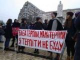 У Києві мітингували феміністки і їх супротивники