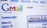 Користувачі Gmail спам від самих себе